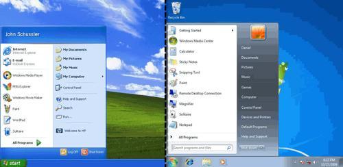 Aggiornare Windows XP