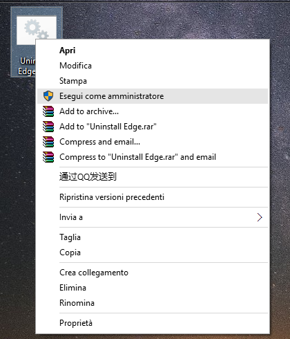 Microsoft Eege