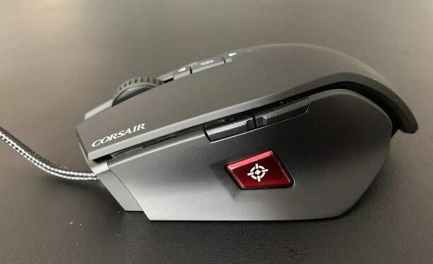 Corsair M65 Pro
